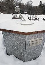 Hokkaido Toyako Summit