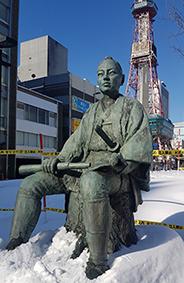 Kentaro Otomo
