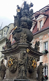 Holy Trinity Pillar